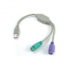 Adapter Estillo USB А to 2 x PS/2