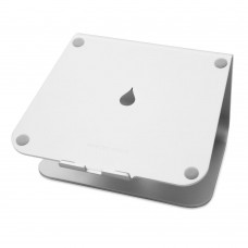 Laptop Stand Rain Design mStand, Silver