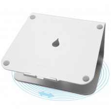 Laptop Stand Rain Design mStand360, Silver