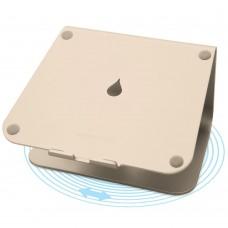 Laptop Stand Rain Design mStand360, Gold