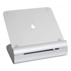 Laptop Stand Rain Design iLevel 2 Adjustable Height, Silver